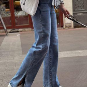 Jeans fendu - Jade & Lisa